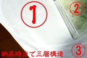film-step1-1