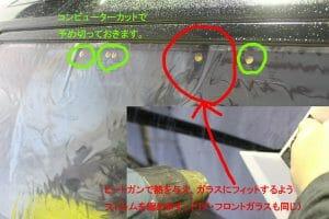 車種別カット済みカーフィルム画像