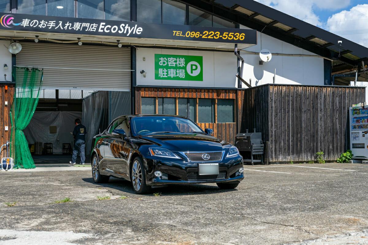 リバイバルコート レクサス 経年車 1工程研磨 カーコーティング施工【測色計で研磨技術を数値化】